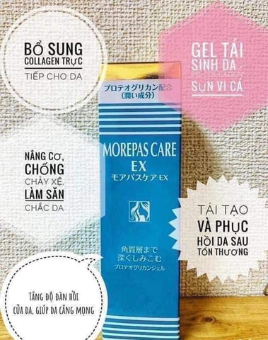 Gel PG Collagen Morepas Care Ex