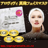 Pearl Essence Face Mask