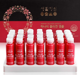 Hanami Collagen Ampoule