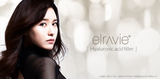 Elravie Derma White Brightening Ampoule