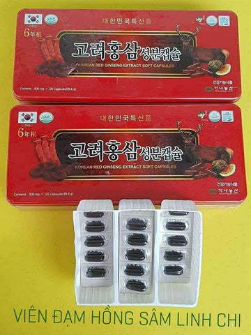 Korean Red Ginseng Extract  Soft Capsule
