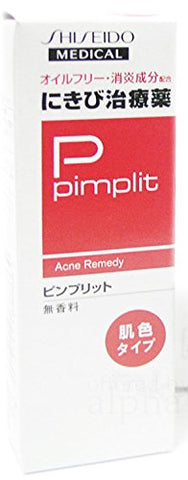 Pimplit Ance Remedy