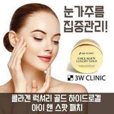 Collagen Luxury Gold Hydrogel Eye
