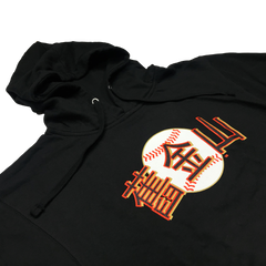San Francisco Chinese Heritage Pullover - Black