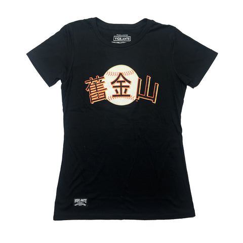 San Francisco Giants Chinese Heritage Ladies Cut Tee - Black