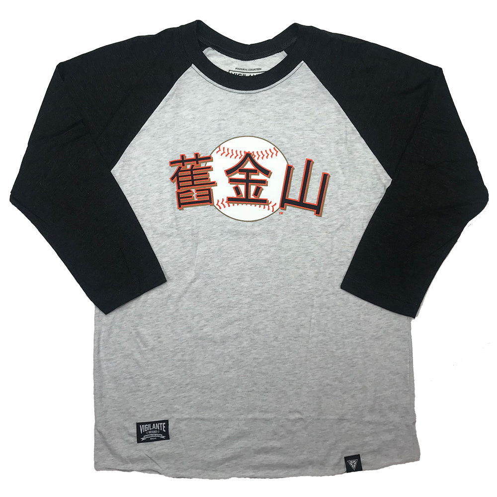 San Francisco Chinese Heritage Raglan Tee - White/Black