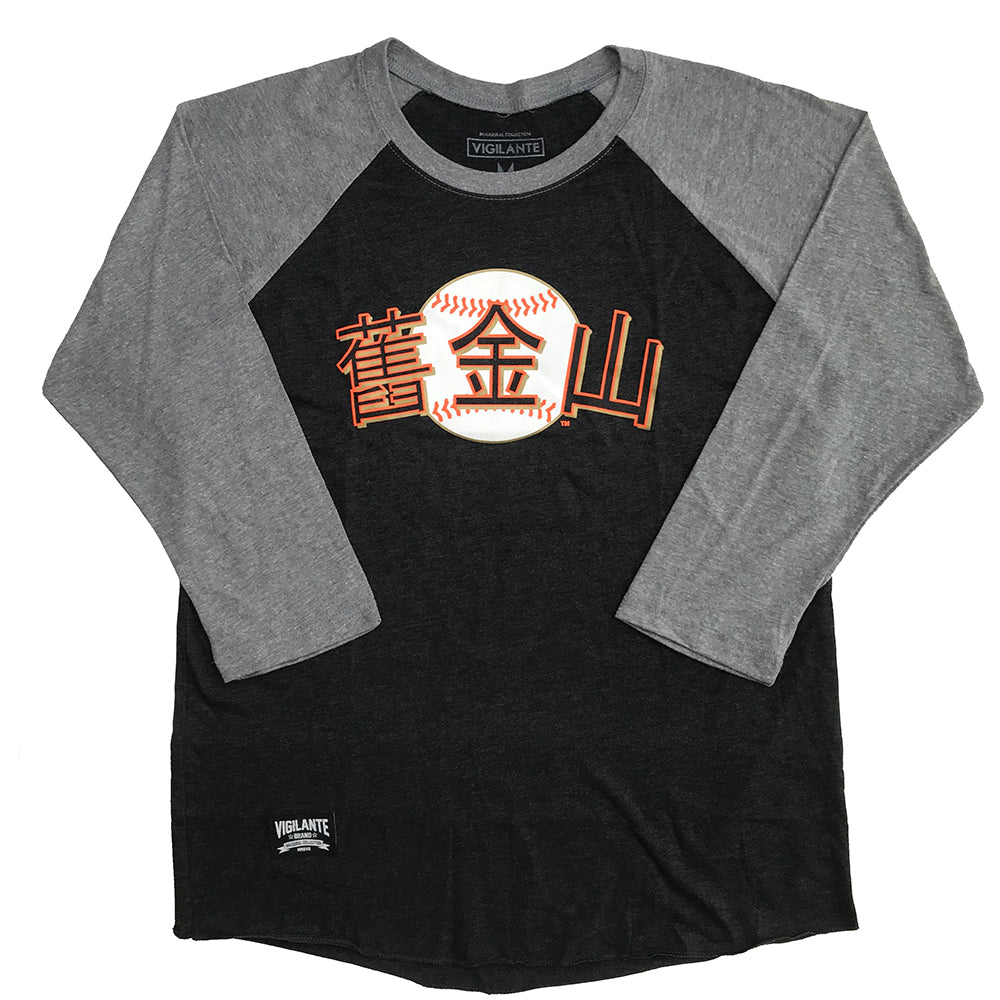 San Francisco Chinese Heritage Raglan Tee - Black/Grey