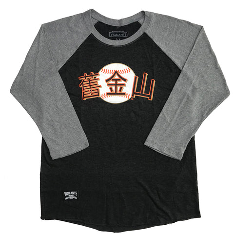 San Francisco Giants Chinese Heritage Raglan Tee - Black/Grey
