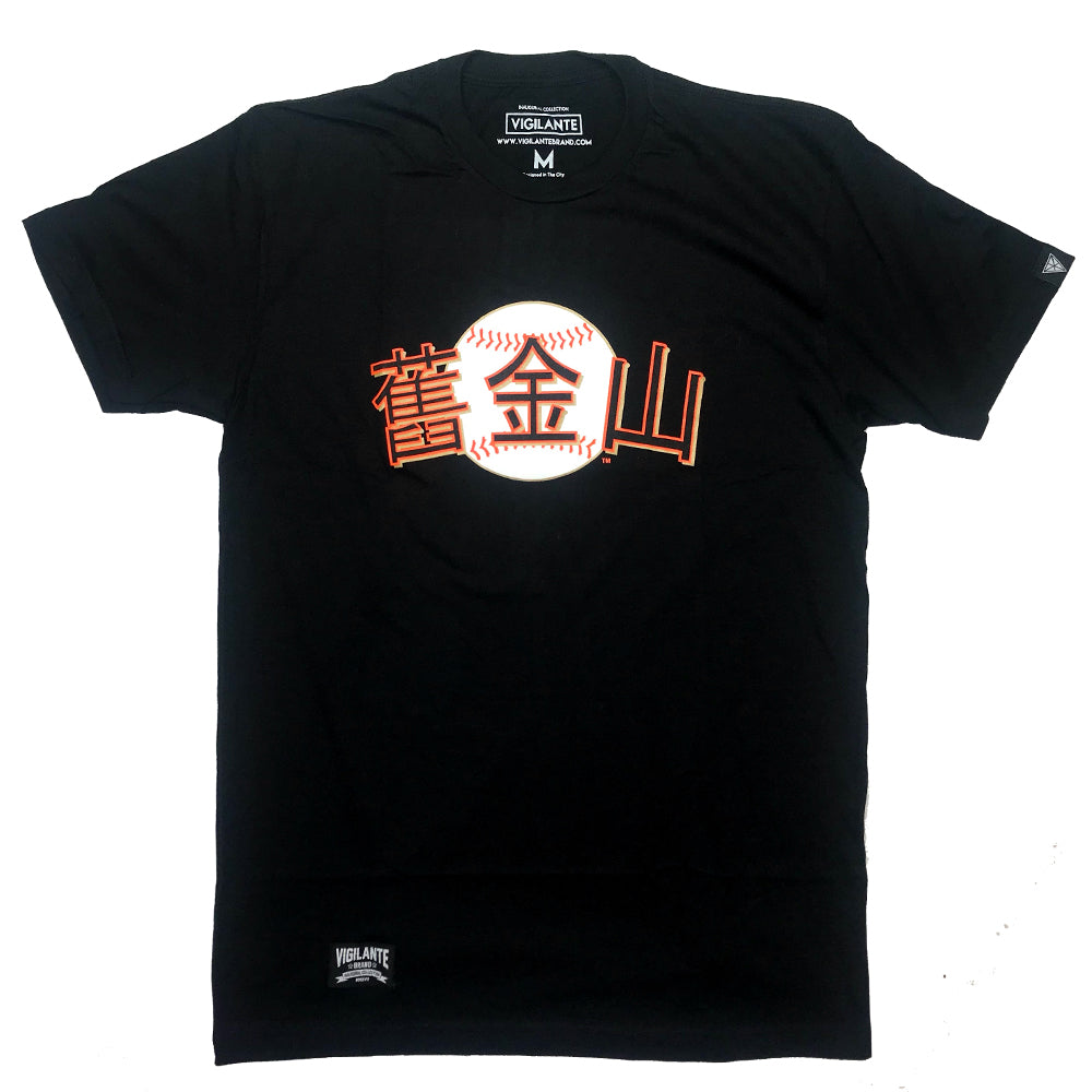 San Francisco Giants Chinese Heritage Tee - Black