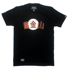 San Francisco Chinese Heritage Tee - Black