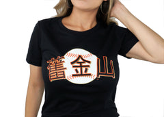 San Francisco Chinese Heritage Ladies Cut Tee - Black