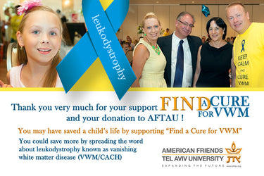 Find a Cure for VWM !