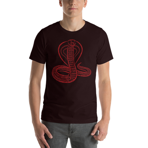 Cobra Type Figure Short-Sleeve Unisex T-Shirt - Ink Formation