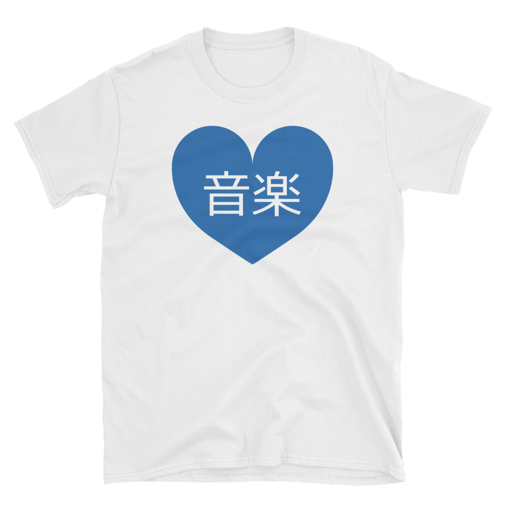 Love Ongaku T-Shirt