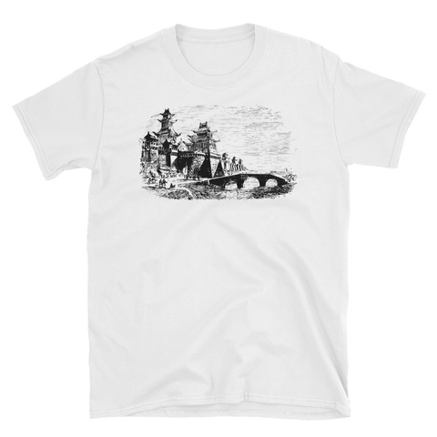 Beijing Western City Gate T-Shirt