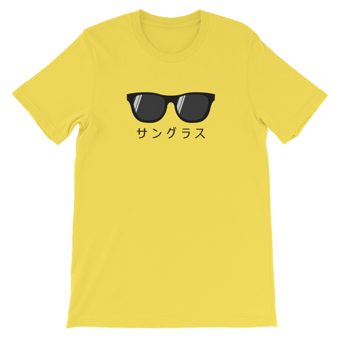 Japanese Sunglasses T-Shirt
