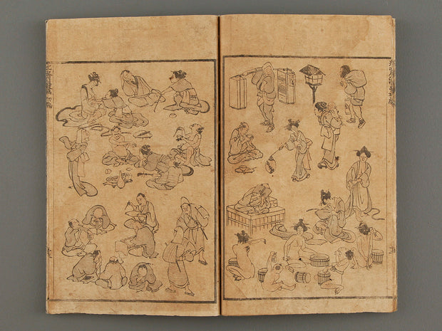 Hokusai manga Vol.1 (some pages are missing in this book.) / BJ175-021