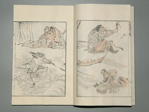 Hokusai manga Vol.15 (1984 edition) / BJ182-028