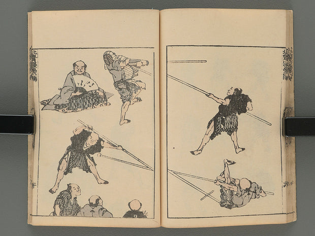 Hokusai Manga Vol.6 (Meiji era edition) / BJ196-945