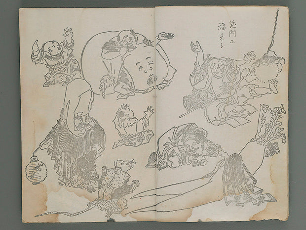 Hokusai manga Vol.12 (the author is unknown) / BJ202-503