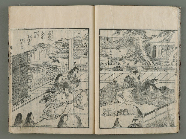 Yoshinaka Kunko Zue Vol.4 (first half) / BJ195-293