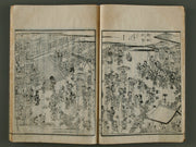 Kii no Kuni Meisho Zue Vol.3 Part.3 / BJ192-164