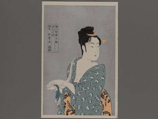 Bijin-ga by Utamaro / BJ223-223