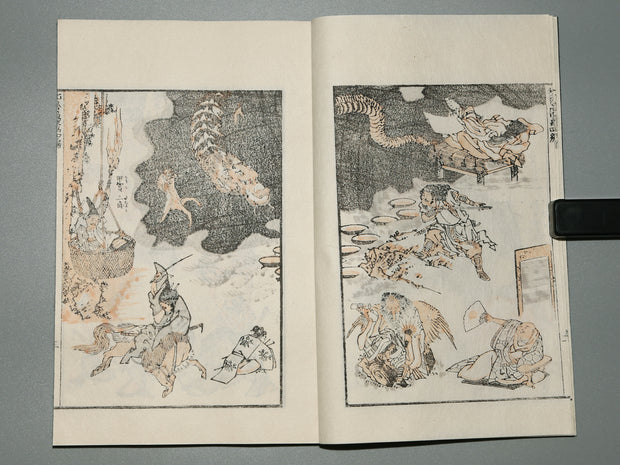 Hokusai manga Vol.4 (1984 edition) / BJ181-965