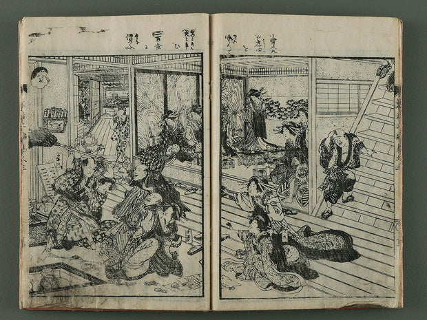 Kagekiyo Gaiden Vol.3 Part.3 / BJ194-530