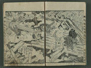 The Trust of Shun - gun, vol. 89 / bj193 - 193