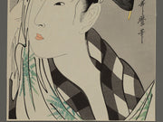 Bijin-ga by Utamaro (Not good condition) / BJ222-649