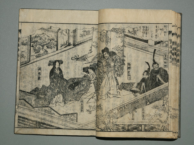 Mukashi katari shichiya no kura Vol.3 Part1 / BJ182-875