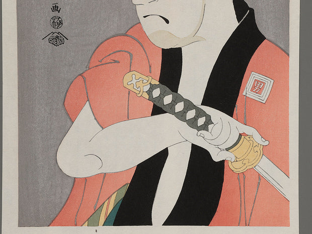 Toshusai Sharaku-sen (Yakusha-e by Sharaku) / BJ208-369