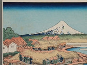 Fugaku Sanjurokkei (Sunshu Katakura chaen no Fuji) (little large-sized prints)v / BJ209-622