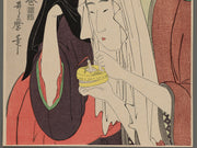 Bijin-ga by Utamaro / BJ222-936