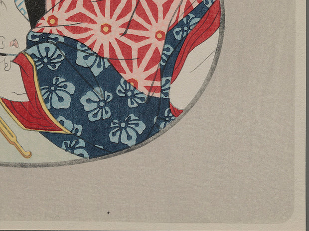 Ukiyo-e by Eisen (little small-sized prints) / BJ224-644