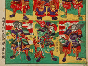 Omocha-e by Utagawa school / BJ189-259