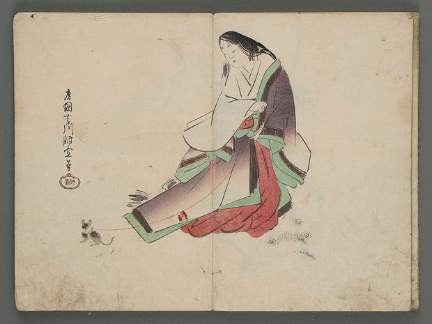 Woodblock printing picture collection (The title is unknown) / BJ207-711