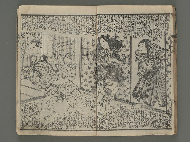 Hokusetsu kidan Jidai kagami part13, 14 (collection in one volume) / BJ197-673