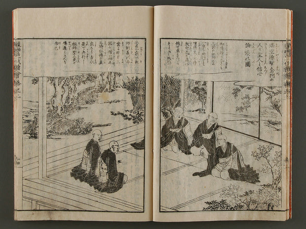 Shinran Shonin Goichidaiki Zue Vol.2 / BJ190-750