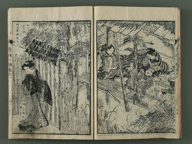 Kagekiyo Gaiden Vol.2 Part.3 / BJ194-523