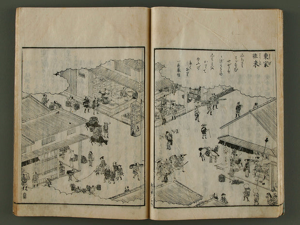 Kii no Kuni Meisho Zue Vol.2 Part.3 / BJ192-171