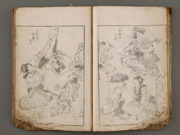 Hokusai manga Vol.12 (early edition) / BJ184-576