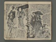 Hokusetsu kidan Jidai kagami part27, 28 (collection in one volume) / BJ197-694