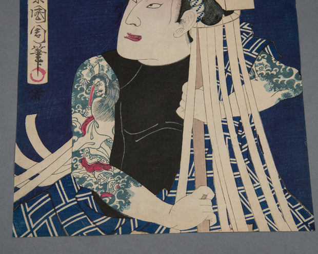 Fire fighter with Irezumi / BJ182-308