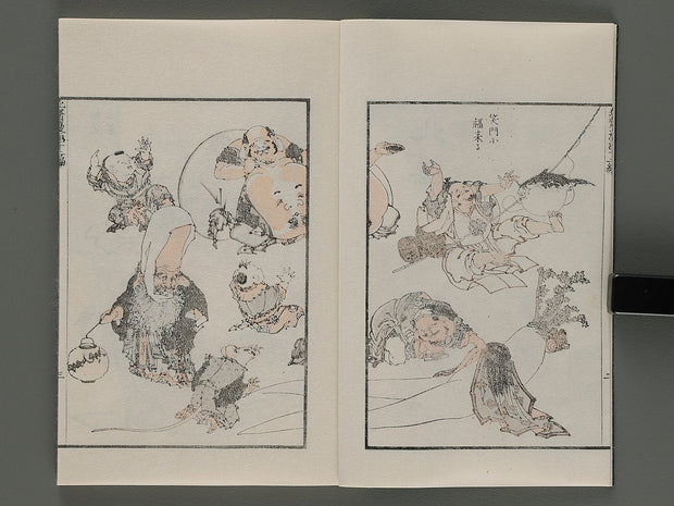 Hokusai Manga Vol.12 (1984 edition) / BJ204-897