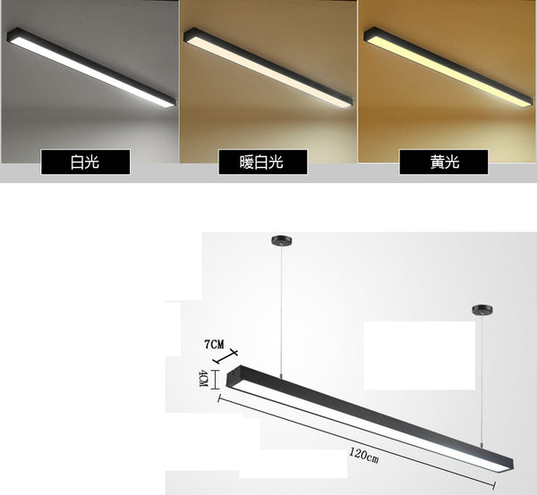 commercial lights aluminum lamp hanging line lamp linear lightting