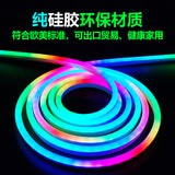 Soft Flexible LED Neon Rope lights  Strip 12V Flexible Silicon Rubber Outdoor Holiday Decor Neon lamp IP67 Waterproof Led Lighting