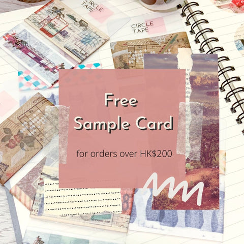 Free sample for orders over HK$200