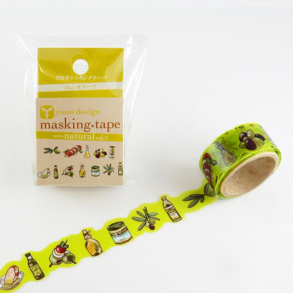 Masking Tape -  ROUND TOP, Olive, 20mm x 5m